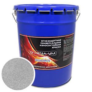 Безграфитовая«ОГНЕЗА-УМ» серый металлик 20 кг