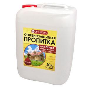 """Огнезащитная пропитка """"ОГНЕЗА-ПО-Д"""" бесцветная 10 л. (12 кг.)"""