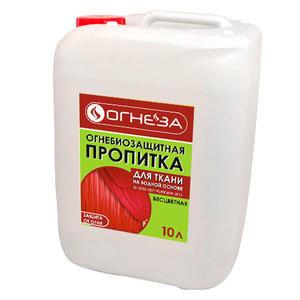 """Огнезащитная пропитка """"ОГНЕЗА-ПО-Т"""" для ткани 10 л."""